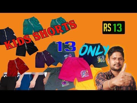 kids shorts wholesale market Tirupur
