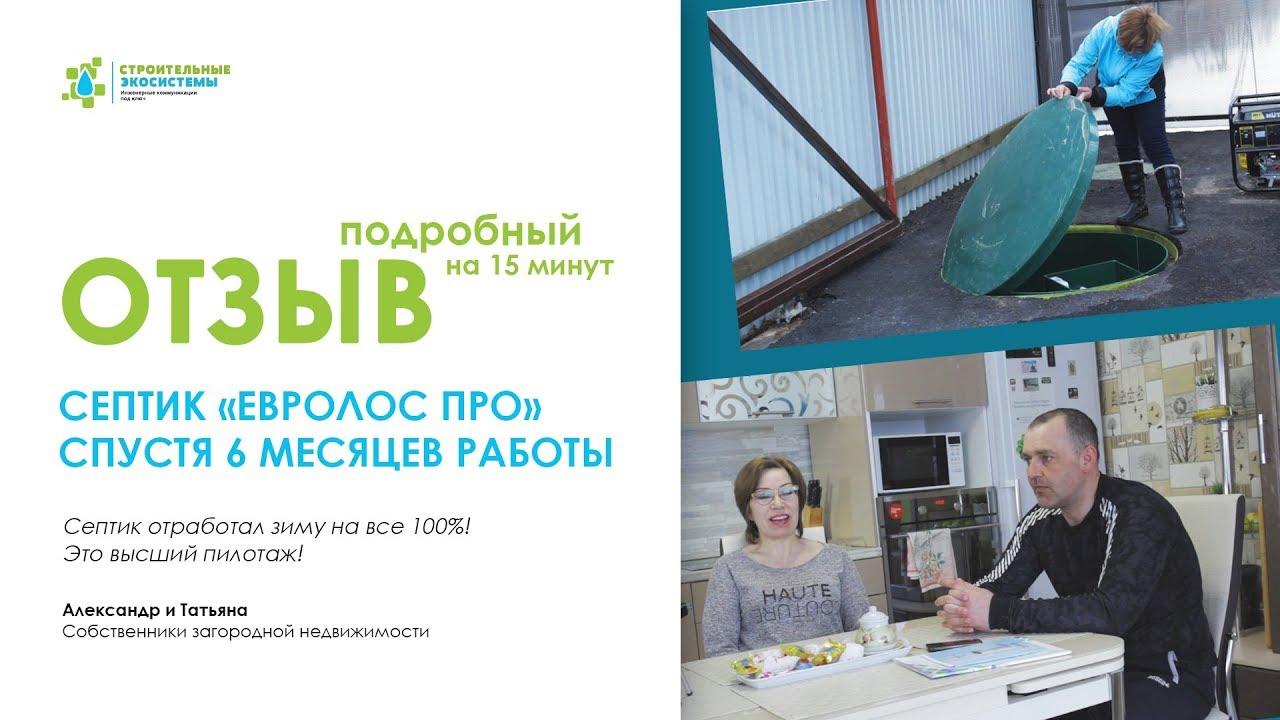 Более 80 предложений купить квартиру в г. Коломна, московская область. Цены на жилье в базе вторички на гдеэтотдом. Ру. Продажа квартир в.