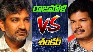 SS Rajamouli Vs Shankar | Baahubali 2 | Robo 2 | #EyetvEntertainments