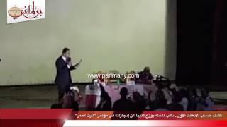 كشف حساب الانعقاد الأول.. نائب المحلة يوزع كتيبا عن إنجازاته فى مؤتمر