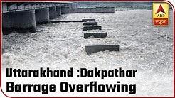 Uttarakhand: Ground Report From Dakpathar Barrage | ABP News