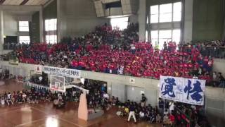 高校バスケ 応援合戦 ダイナミック琉球 thumbnail
