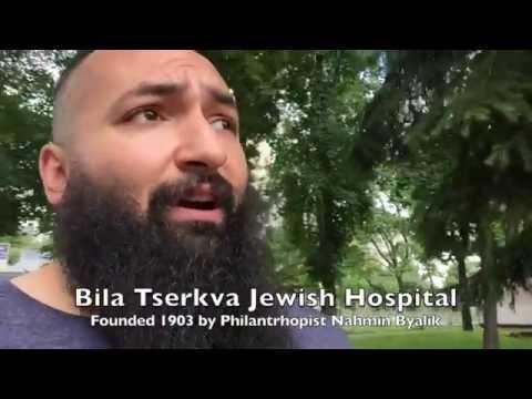 DAY TRIP FROM KIEV : Belaya Tserkov / Bila Tserkva (White Church, Ukraine)