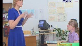 Учителем года на региональном этапе всероссийского конкурса стала учительница географии из п. Маяк