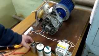 Таңдау жұмыс конденсатордың к трехфазному электродвигателю.