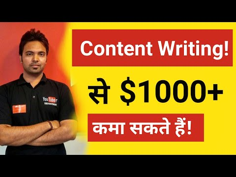 Content Writing Can Help You Earn More Than You Think Online! | Side Website Business