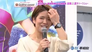 ボートレース平和島 http://www.heiwajima.gr.jp/ 2018 9/24 ☆Road to Q...