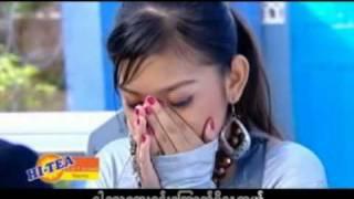 Myanmar VCD Karaoke Song#A Thet Shi Ta Yuae Hti Chit Nay Mal By NAN ZE SAI & ZE TAR SAI