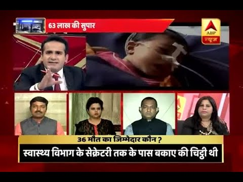 Big Debate: Who is responsible for the death of 36 children in Gorakhpur's BRD hospital?