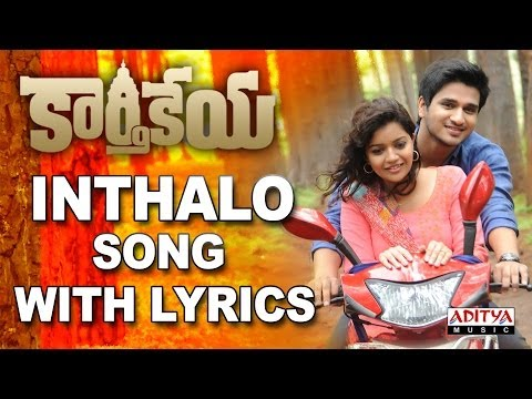 Inthalo Full Song With lyrics - Karthikeya Songs - Nikhil, Swati