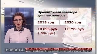 Новости экономики. Новости 16/10/2019. GuberniaTV / Видео