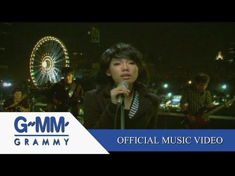 คืนข้ามปี - ดา เอ็นโดรฟิน【OFFICIAL MV】