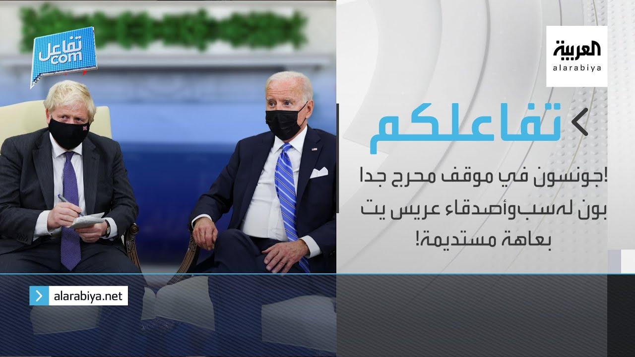 نفاعلكم | هي لنا دار.. السعوديون يحييون #اليوم_الوطني91  - نشر قبل 3 ساعة