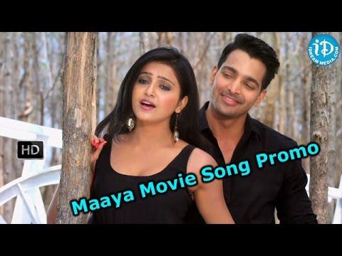 Maaya Movie Songs || Yem Chesthuvunna Song Promo || Harshvardhan Rane, Avanthika, Sushma