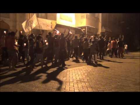 البحرين / بني جمرة - مسيرة الشموع