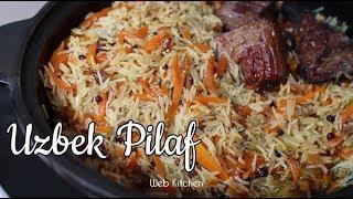 How To Make UZBEK PILAF (Pulao, Palov, Plov, Osh)