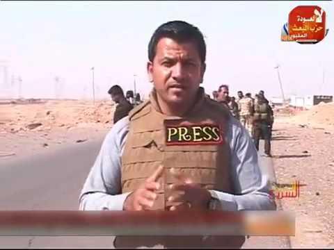 الرد السريع والجيش العراقي في طريقهم الى بيجي