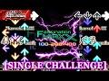 【DDR SN】 Fascination MAXX [SINGLE CHALLENGE] 譜面確認+クラップ