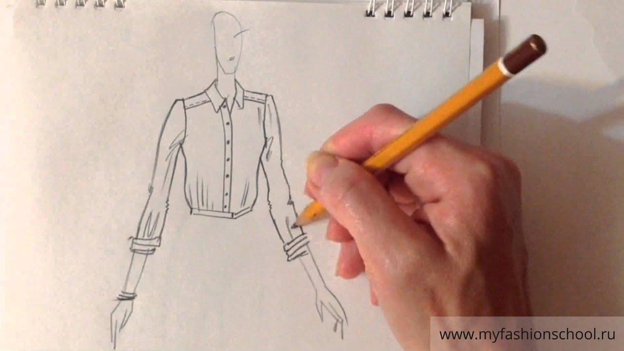 95c7c70fd41 Myfashionschool - эскизы одежды для начинающих - YouTube