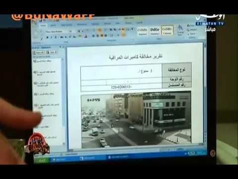 Qatar new traffic violation rules (Hidden Camera )