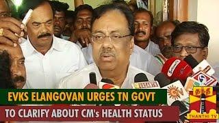 E V K S Elangovan Urges TN Govt to Clarify about CM's Health Status
