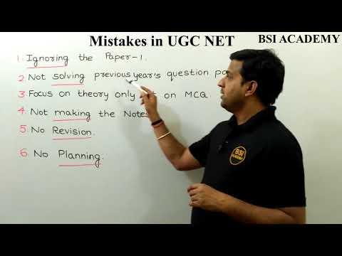 Mistakes in UGC NET || UGC NET JRF July 2018