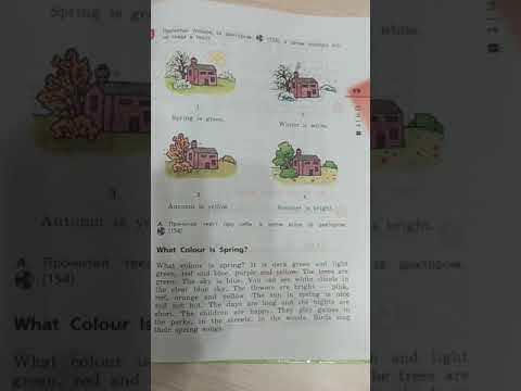Rainbow English 3 класс Unit 8 Step 1