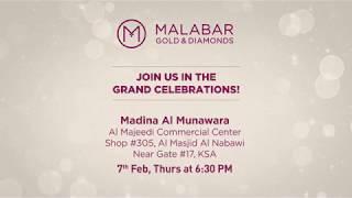 Grand opening of a new showroom in Madina Al Munawara - KSA