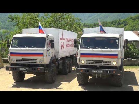 Гуманитарная акция российских миротворцев в Аскеранском районе Нагорного Карабаха