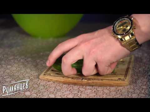 Рецепт салата с ветчиной и фасолью от компании Румянцев