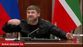 Рамзан Кадыров провел совещание с членами кабинета министров и главами районов