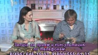 видео Алмаз