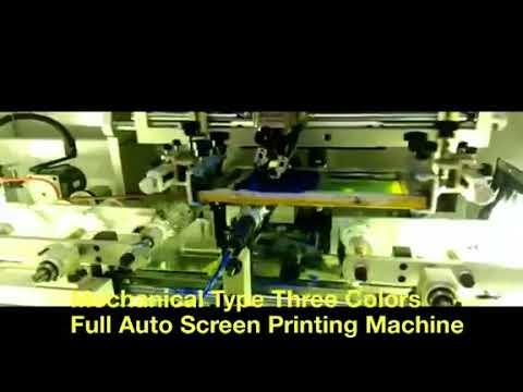Mechanical Full Auto Screen Printing Machine for HDPE, ...