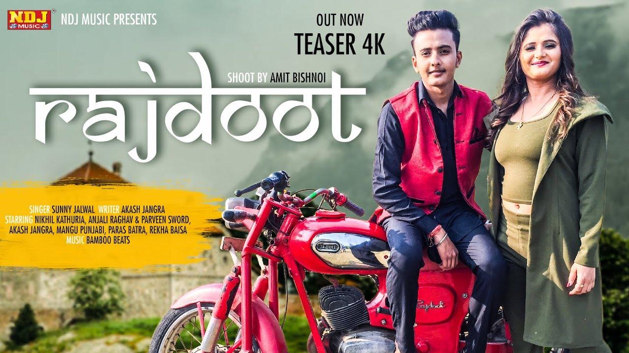 Rajdoot Teaser | Anjali Raghav | Nikhil Kathuria | Akkash Jangra | Latest Haryanvi Song 2019 #NDJ