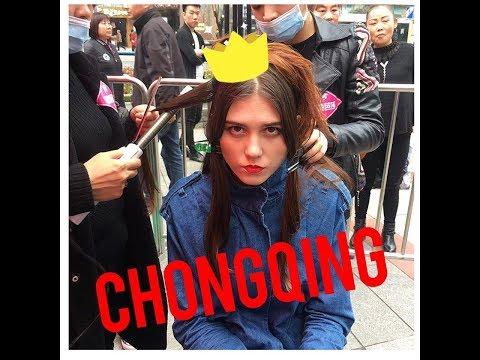 Chongqing 重庆 China.Modeling