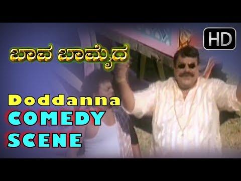 Doddanna Comedy Scenes | For Chinthamani Temple | Kannada Comedy Scenes | Bava Bamaida Kannada Movie