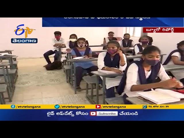 రాష్ట్రంలోని ప్రభుత్వ పాఠశాలల్లో కరోనా కలవరం   Corona Virus Spreading in Public Schools