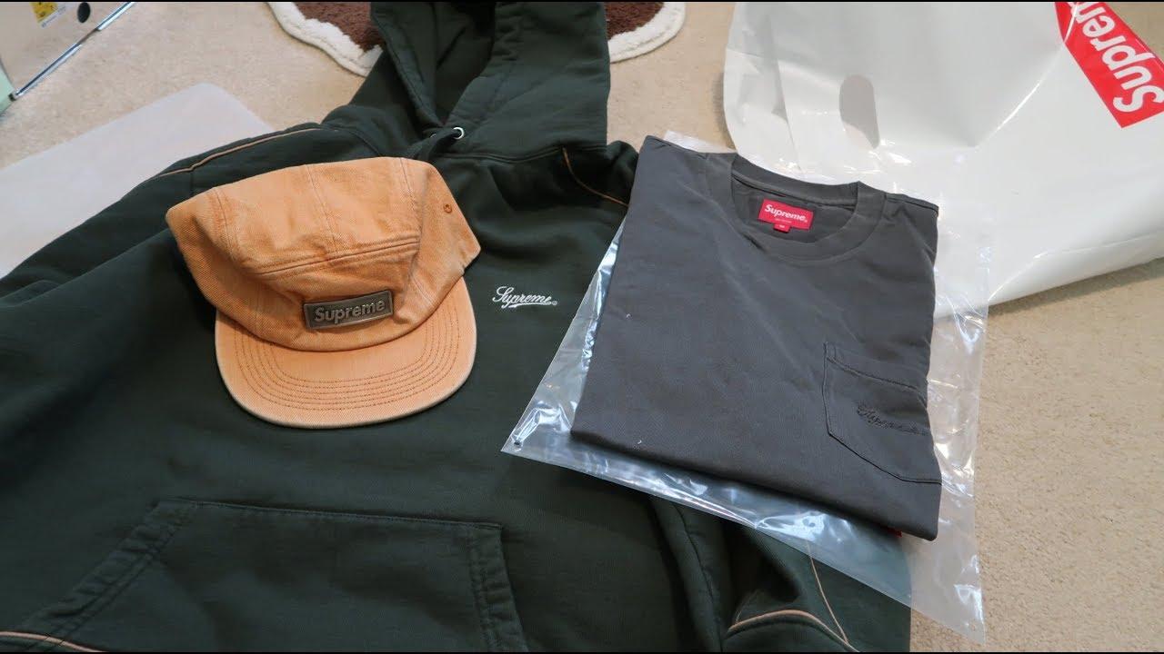bd363fd7b54 Supreme SS18 Week 8 Pickup Unboxing Piping Hooded Sweatshirt