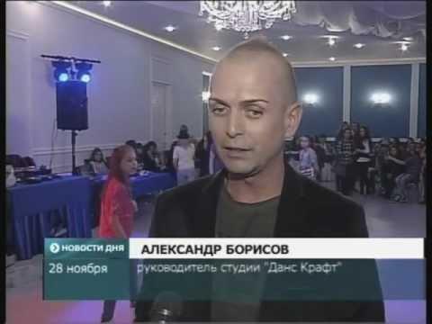 Первый канал новости об амурской области