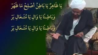 Qosidah Asmaul Husna Karya Habib Umar