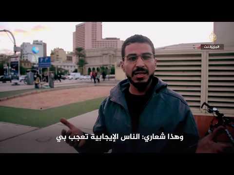 بميدان التحرير.. مذاق خاص لقهوة بعبق الثورة  - نشر قبل 4 ساعة