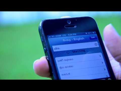 SL Dictionary By Arangaya Apps