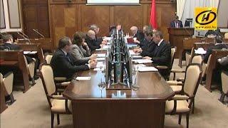 видео Концепции долгосрочного  развития Российской Федерации на период до 2020 года