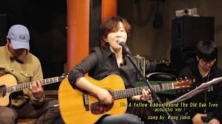 통기타가수 강지민 - Tie A Yellow Ribbon Round The Old Oak Tree (Tony Orlando & Dawn) (acoustic ver.)