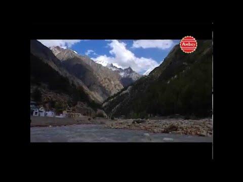 Maano To Main Ganga Maa Hoon || Full Song || HD || Maa Gange Aagman #Ambeybhakti