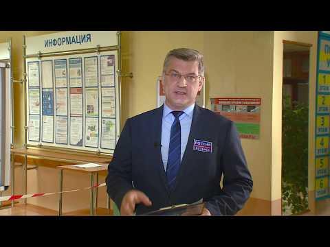 Работа кемеровского Центра занятости в условиях коронавируса