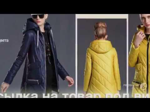 Одежда с AliExpress - плащ пальто