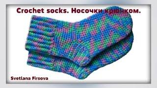 How to crochet socks  tutorial  Детские носочки крючком