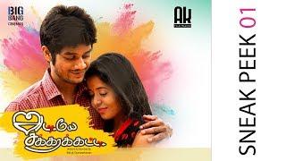 Adiyae sakkarakatti | Sneak Peek 01 | Anbu Thasan | Varniya | Balaji G | Rnb Paul