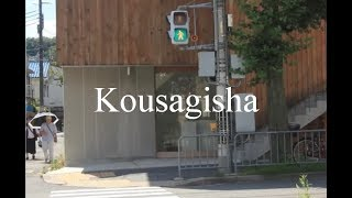 Video of Kousagisha Cafe